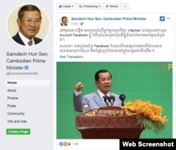 Prime Minister Hun Sen announced his Facebook account was hacked by local hackers, Feb. 25, 2019.