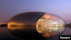 北京国家大剧院夜景 (资料照片)