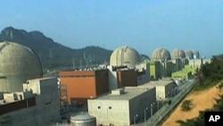 A South Korean nuclear power plant