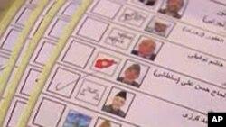 阿富汗总统选票