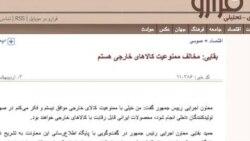 افزایش در روند اخراج کارگران در ایران