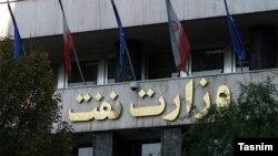 گفته شده عامل اختلاس، یکی از مدیران مالی بخش اکتشافات وزارت نفت بود.