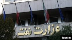 هرچند یک مقام ایرانی می گوید که تخفیف فروش نفت عادی است اما به گزارش بلومبرگ این پایین ترین قیمت در ۱۴ سال گذشته است.