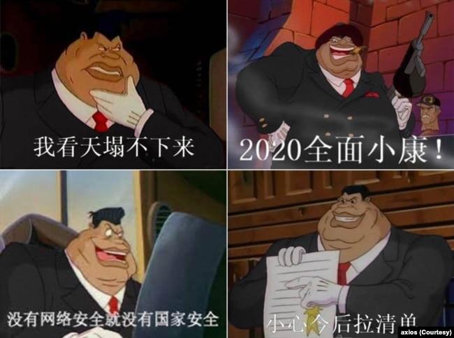中国留学生罗袋青在推特账号上张贴的嘲讽习近平的照片(取自Axios网站)。