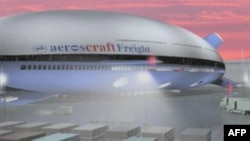 """Letelica """"aeroskraft"""" moći će da ponese 50 tona tereta"""