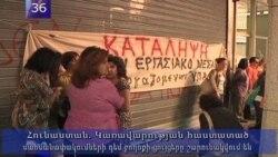 Հոկտեմբեր 04