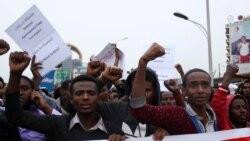Hiriira Oromiyaa fi naannoo Amaaraa