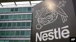 유럽 말고기 파동에 연루된 네슬레 스위스 본사. (자료사진)