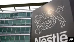 Le siege de Nestle à Vevey en Suisse(AP Photo/Keystone, Fabrice Coffrini)