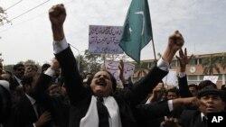 Anti-američki skup u Pakistanu