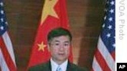 中美就能源问题在北京会谈