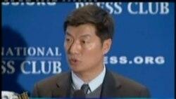 西藏流亡政府领导人促美国向中国施压