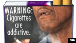 흡연의 유해성을 알리는 문구가 적힌 담배갑.