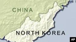 جنوبی کوریائی باشندوں کی سرحد پار رشتے داروں سے ملاقاتیں