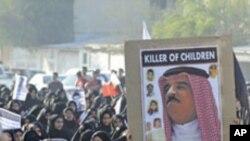 بحرین حکومت نے مظاہرین کے خلاف طاقت کا ناجائز استعمال کیا: تحقیقاتی کمیشن رپورٹ