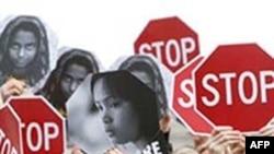 Демонстрация против домашнего насилия