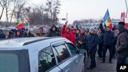 Кишинев, Молдова. 24 января 2016 г.