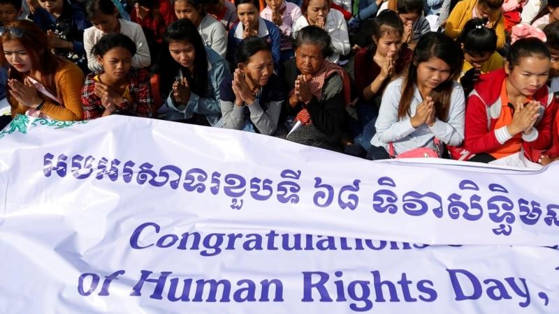 джон керри сша привержены продвижению прав человека мире
