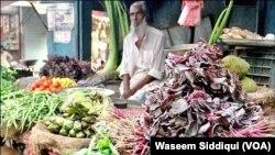 سبزی فروش ایک بزرگ