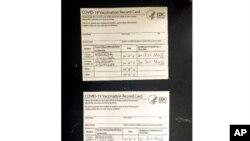 미국 캘리포니아 북부 연방지방법원에 제출된 가짜 코로나 백신 접종 카드. (자료사진)