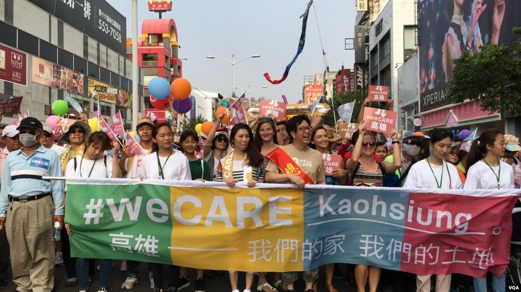 """台湾高雄民众11月17日举行""""We care 高雄""""大游行 (美国之音许宁)"""