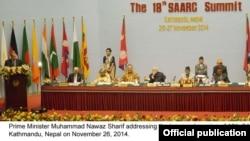 PM Pakistan Nawaz Sharif memberikan pidato pada KTT Asia Selatan di Kathmandu, Nepa (26/11).