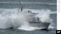 한국 해군 초계함, 서해상 순찰 중 침몰