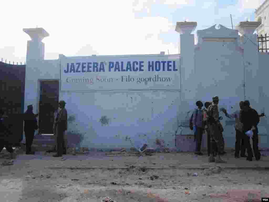 Albaabka hore ee Hotel Jazeera