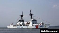 Tàu CSB8020 tại Bà Rịa - Vũng Tàu, ngày 16/12/2017. (Báo QDND)