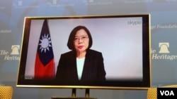 台湾总统蔡英文2019年3月27日从过境地点夏威夷通过视讯对美国智库传统基金会发表演说(美国之音钟辰芳拍摄)