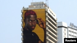 A giant poster of MTN, one of the operators of GSM digital mobile phones, adorns a building in Lagos, the commercial nerve centre of Nigeria.