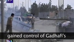 VOA60 - BREAKING NEWS Reports Say Gadhafi Killed