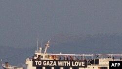 Գազայի գոտուն օգնություն առաքող նավատորմի կազմակերպիչները վճռական են