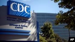 Kantor Pusat Pengendalian dan Pencegahan Penyakit (CDC) Amerika di Atlanta, Georgia.