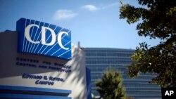 Trụ sở của Trung tâm Kiểm soát và Phòng ngừa Bệnh tật Hoa Kỳ ở Atlanta, Georgia