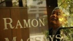 ျမန္မာအပါအဝင္ အာရွဒုကၡသည္အေရးကူညီသူ အေမရိကန္ပရဟိတအက်ိဳးေဆာင္ Ramon Magsaysay ဆုရရွိ