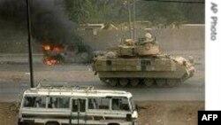 وزارت دفاع آمريکا: ابزار انفجاری مرگبار ساخت ايران با آگاهی دولت ايران در اختيار تروريستهای عراقی قرار می گيرند