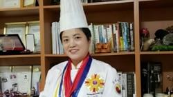 [자유를 찾아온 사람들] 요리 명인 장유빈 (6)