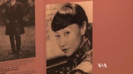 在旧金山、纽约和洛杉矶的中国城家喻户晓的亚裔美国明星