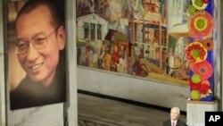 Prazna stolica na pozornici dvorane u Oslu, na kojoj je trebao sjediti Liu Xiaobo