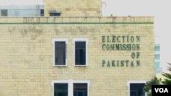 الیکشن کمیشن(فائل فوٹو)