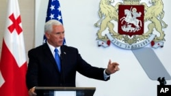 Вице-президент США Майк Пенс. Тбилиси, Грузия. 1 августа 2017 г.