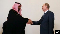 Мухаммад бин Салман аль-Сауд и Владимир Путин
