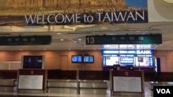 台湾桃园国际机场 (美国之音杨晨拍摄)