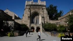 미국 코네티컷 주 뉴헤이븐에 소재한 예일 대학교.