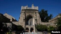 미국 코네티컷주 뉴헤이븐에 소재한 예일 대학교.