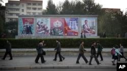 지난해 10월 평양 거리에 선전 문구가 걸려있다. (자료사진)