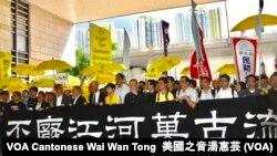 香港佔中九子案判刑戴耀廷、陳健民等4人被判即時監禁8至16個月 (攝影:美國之音湯惠芸)