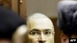 Приговор Ходорковскому правозащитники осуждают в письме президенту России