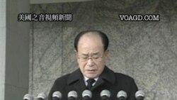 """2011-12-29 美國之音視頻新聞: 北韓稱金正恩為""""最高領袖"""""""